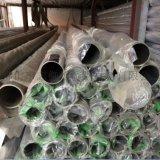 长沙不锈钢管 316L不锈钢现货 工业用316L不锈钢管