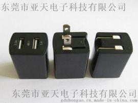 亞天ASIA909C 5V3.1A 雙USB直充 兩個USB同時充電3.1a