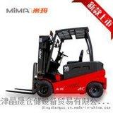 销售东丽充气胎蓄电池四轮平衡重式叉车 电动堆高车