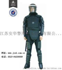 警用装备 防暴装备 防暴服 BP-48