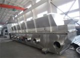 振动流化床干燥机 常州常群流化床烘干设备