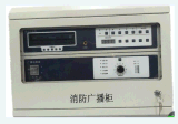 供应ZQ-YTJ-250W消防壁挂广播柜通讯柜