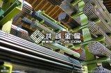 18Ni170马氏体塑胶模具钢 18Ni170圆钢毛料 18Ni170板材精光板