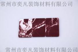 厂家直销 供应装饰建材 内外墙板装饰 常州氟碳铝塑板 常州铝塑板