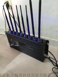 保密會議移動通信幹擾器