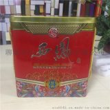 山东酒盒厂新品设计精美马口铁两瓶装白酒铁盒