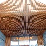 仿橡木铝方通,橡木木纹天花,橡木木纹铝板