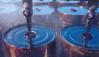 广东阳离子乳化沥青 防水沥青产品 防水涂料批发