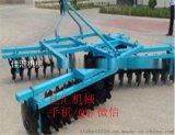 佳汇生产优质:1BQDX系列对置圆盘耙 悬挂轻耙 耕整地机械