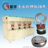 豆桶桶钎焊机 航宇钎焊机厂家
