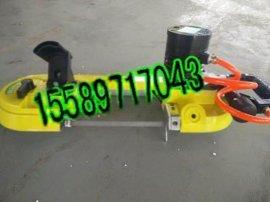 QDJ-120气动手持式切割锯