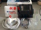 船用Matsutec 4.3寸彩色液晶GPS/AIS导航仪 HP-33A AIS收发机带导航