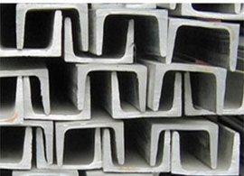 安鋼Q345D/E槽鋼