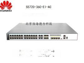 華爲(Huawei)S5720-36C-EI-AC 28口千兆三層核心交換機帶萬兆口