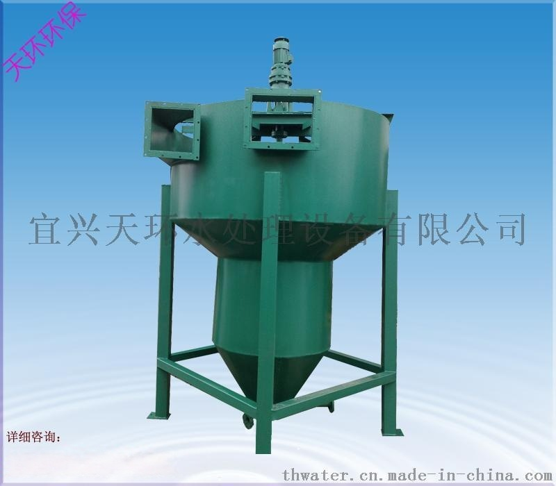 XLCS-1000气提式除砂机