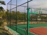 球场围栏 体育场围栏网 学校围栏网 港口防护栏 码头围栏网 花园护栏网 庭院防护网
