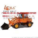郴州 桂阳山东莱工10铲车在长沙小型装载机配件服务