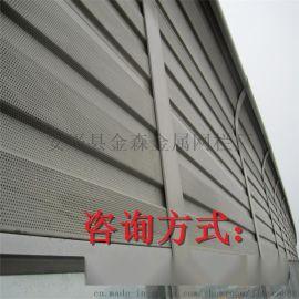 铝板室外隔音墙厂家@铁路声屏障厂家@高速公路声屏障