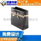 纸盒厂家 手提袋定制 高档礼品袋  牛皮纸袋