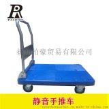 扬州静音手推车加高折叠推车载重300公斤