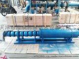 大流量卧式深井泵性能天津大功率深井泵哪个牌子好