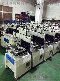 QQYS-3250A锡膏印刷机   丝印机