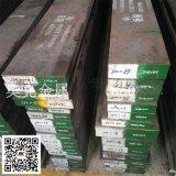 模具钢 NAK80 抚钢 现货供应 抚顺10Ni3MnCuAl模具钢 NAK80圆钢 钢质纯净 钢材批发