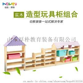 【造型玩具櫃組合】 山東厚樸 幼兒園玩具櫃組合兒童實木儲物櫃幼兒園家具廠