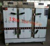 食堂蒸饭柜厂家-不锈钢蒸饭柜价格 -控温控时蒸饭车