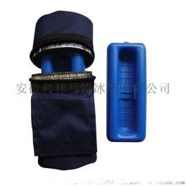 生产疫苗冰包 疫苗运输冰袋 凝胶保温包