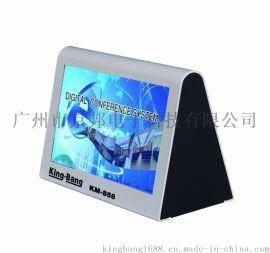 京邦 双屏触摸无线电子桌牌 KM-858