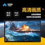 深圳广告机厂家,55寸楼宇广告机-众视广广告机