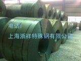 热连轧精整ND钢卷,宝钢产09CrCuSb(S-TEN2)耐硫酸露点腐蚀钢