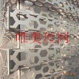 大楼外墙装饰冲孔网板建筑幕墙穿孔铝板唯奥定做