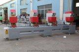 彩色塑钢型材无缝焊接机