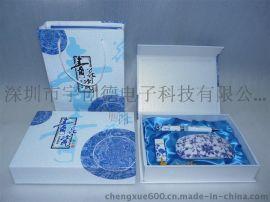 中國風陶瓷U盤 青花瓷U盤定做 長做長保
