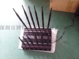 12路全频段无线手机信号屏蔽器