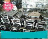 悬架中支架 悬架 美式悬架生产厂家 重型悬架直销出口