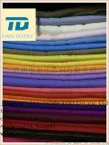 纯棉细棉布、60*58平纹布、服装里布、口袋布专用面料
