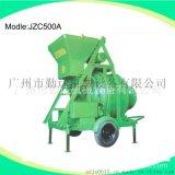 供应JZC500滚筒式搅拌机