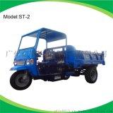 厂家自营柴油7速矿用三轮车,3开门加重翻斗车,底板加厚型三轮车