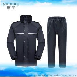 燕王单人摩托车电动车雨衣雨裤男女士分体式成人户外徒步防水套装