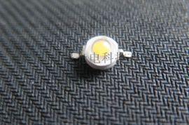 1W大功率LED灯珠 暖白光 晶元芯片