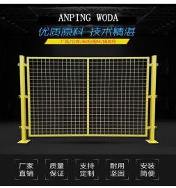 沃达现货仓储隔离网1.5米/2.0米厂房车间隔离网