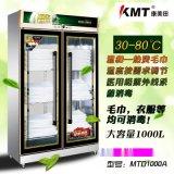 康美田MTD-560A商用消毒柜 酒店毛巾消毒柜厂家不锈钢