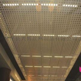 吊顶穿孔板 吊顶铝板冲孔网
