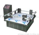 模拟运输振动试验台QX-MZ-100