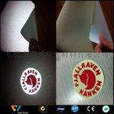 反光TPU商標 可加工定制PVC/TPU/PU反光革商標 北極狐反光商標