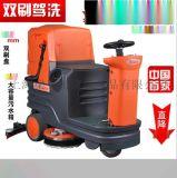 工厂车间用洗地车,电动驾驶式自动洗地车