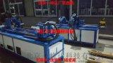 数控角铁生产线,北京角铁生产线厂家